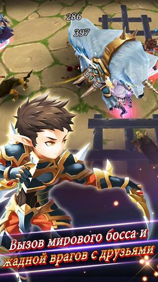 Lineage War скриншот 3