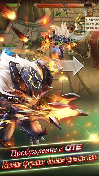 Lineage War скриншот 4