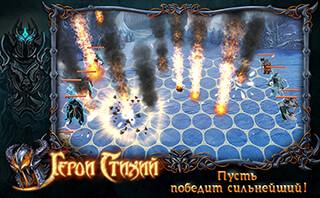 Elemental Heroes скриншот 4