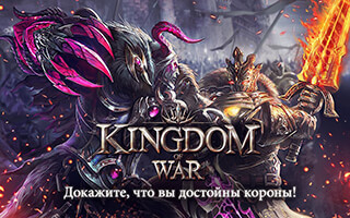 Kingdom of War скриншот 1