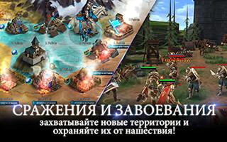 Kingdom of War скриншот 3