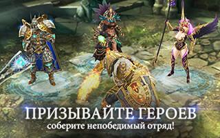 Kingdom of War скриншот 4