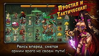 Forge of Gods: Tactical RPG скриншот 1