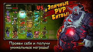 Forge of Gods: Tactical RPG скриншот 2