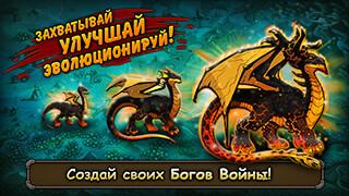 Forge of Gods: Tactical RPG скриншот 3