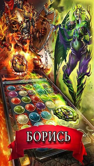 SoulBox: PvP Quest, RPG Game скриншот 3