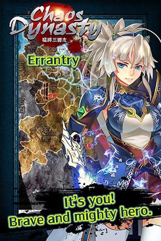 Chaos Dynasty скриншот 3