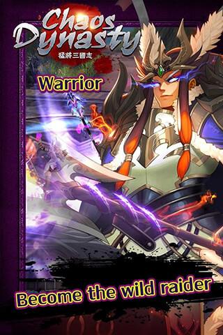 Chaos Dynasty скриншот 4