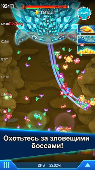 Crab War скриншот 3