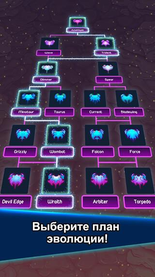 Crab War скриншот 4
