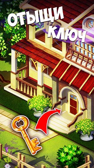 Ghost Town Adventures скриншот 1