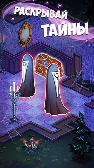 Ghost Town Adventures скриншот 3