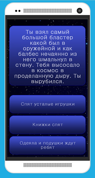 Impossible Quest скриншот 2