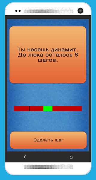 Impossible Quest скриншот 3