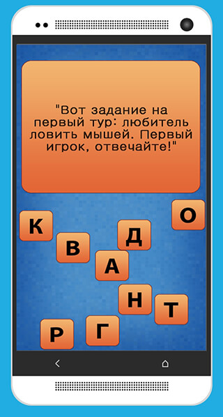 Impossible Quest скриншот 4