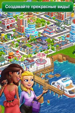Dream City: Metropolis скриншот 4
