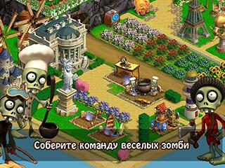 Zombie Castaways скриншот 1
