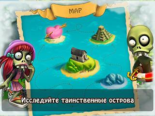 Zombie Castaways скриншот 3