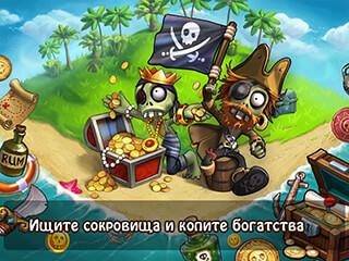 Zombie Castaways скриншот 4
