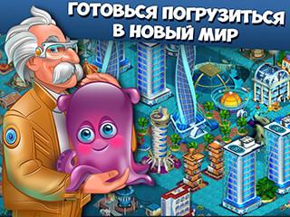 Aquapolis: Free City Building скриншот 1
