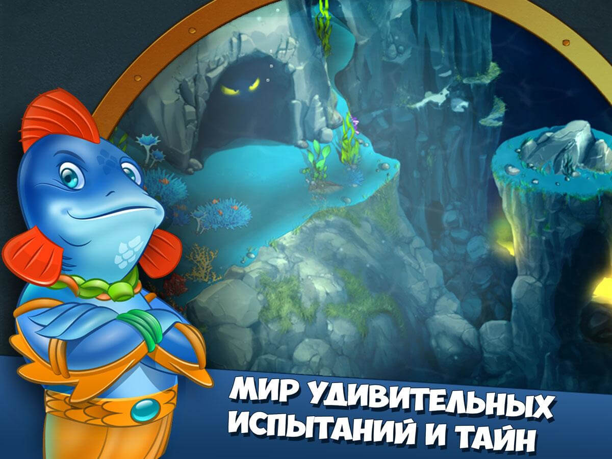 Бесплатные игры на Android: Ice Age Village …