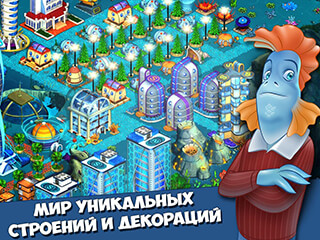 Aquapolis: Free City Building скриншот 3