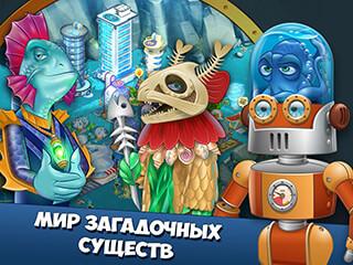 Aquapolis: Free City Building скриншот 4