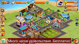 Village City: Island Sim скриншот 1
