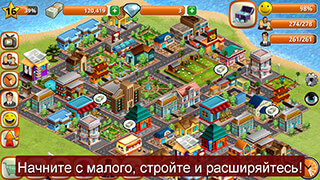 Village City: Island Sim скриншот 2