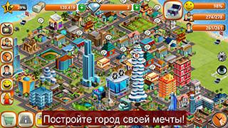 Village City: Island Sim скриншот 3