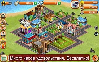 Village City: Island Sim скриншот 4