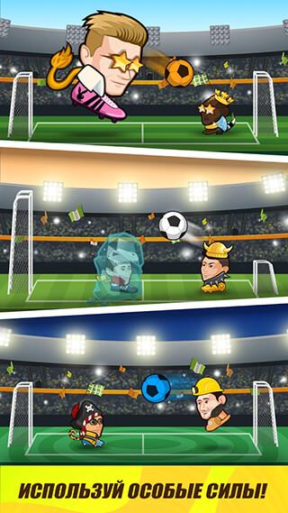 Online Head Ball скриншот 3