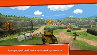 Toon Wars: Battle Tanks Online скриншот 1