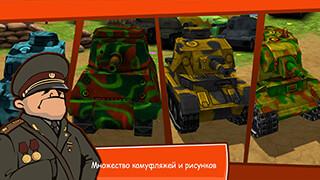 Toon Wars: Battle Tanks Online скриншот 2
