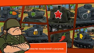 Toon Wars: Battle Tanks Online скриншот 3