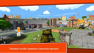 Toon Wars: Battle Tanks Online скриншот 4