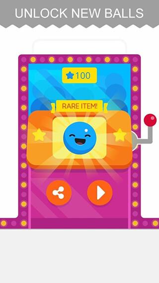 Ketchapp: Basketball скриншот 4
