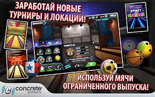 PBA Bowling Challenge скриншот 2