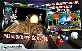 PBA Bowling Challenge скриншот 3