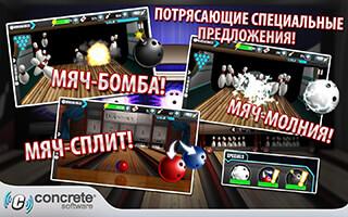 PBA Bowling Challenge скриншот 4