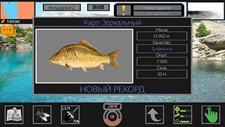 Fishing PRO скриншот 3