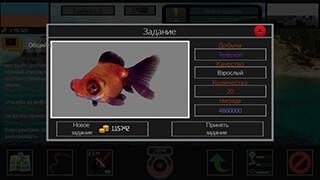 Fishing PRO скриншот 4
