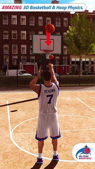 All-Star Basketball скриншот 1