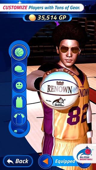 All-Star Basketball скриншот 3