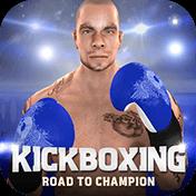 Kickboxing Fighting: RTC