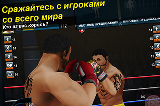 World Boxing Challenge скриншот 1