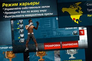 World Boxing Challenge скриншот 2