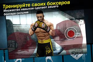 World Boxing Challenge скриншот 3