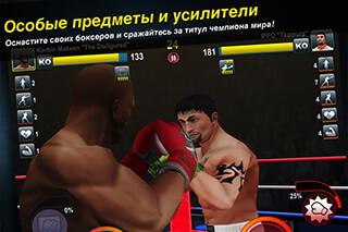 World Boxing Challenge скриншот 4