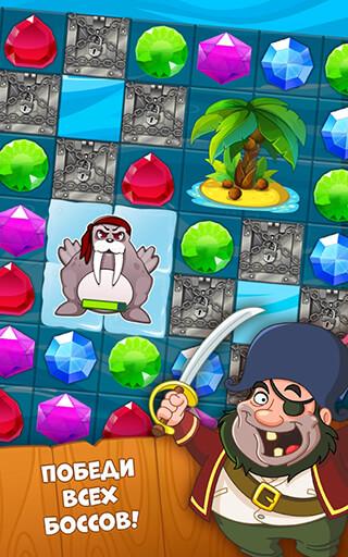 Pirate Treasures скриншот 2